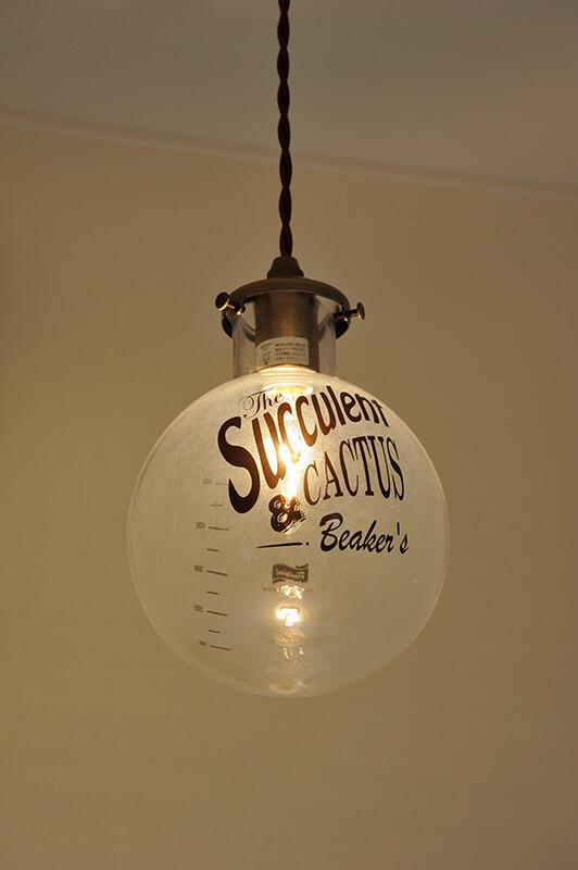 アンティークなフラスコ照明ペンダントライト